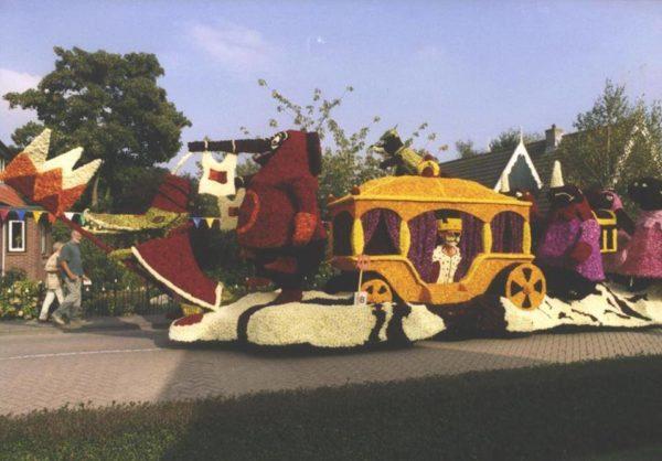 1997 - 'Robin hood'